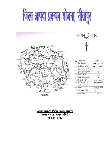 District Disaster Management Plan - Sitapur
