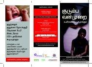 Shaken Baby Syndrome (Tamil).pdf