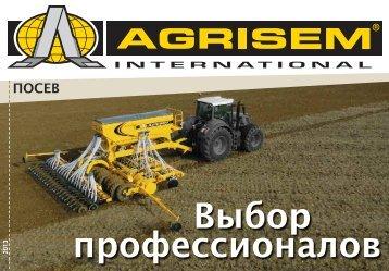 DS 580 - Agrisem