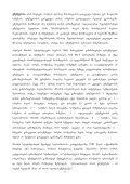 winasityvaoba - Page 5