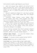 winasityvaoba - Page 6