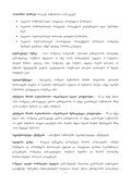 winasityvaoba - Page 7