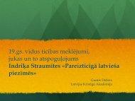 šeit - Latvijas Kristīgā akadēmija