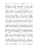 saqarTvelos parlamentis sagareo urTierTobaTa komiteti - Page 3