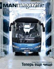 MANmagazine Bus Russia 1/2014