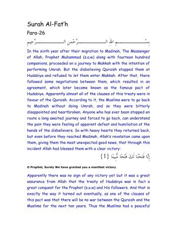 Surah Al-Fat'h - Farhat Hashmi