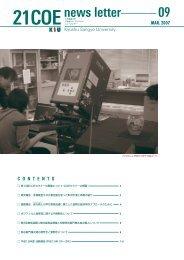 No.9(Mar.2007) - 九州産業大学