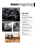 MANmagazine Truck Russia 2/2014 - Page 3