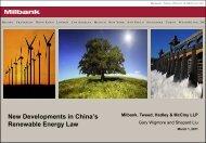 Presentation_Shepard Liu & Gary Wigmore