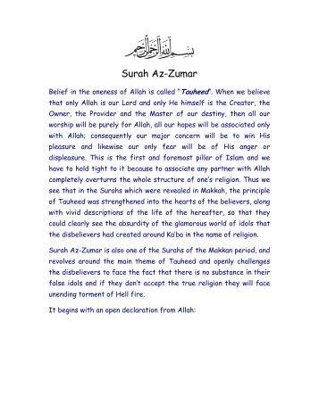 Surah Az-Zumar - Farhat Hashmi