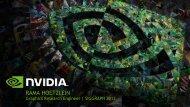 Assess - GPU Technology Conference