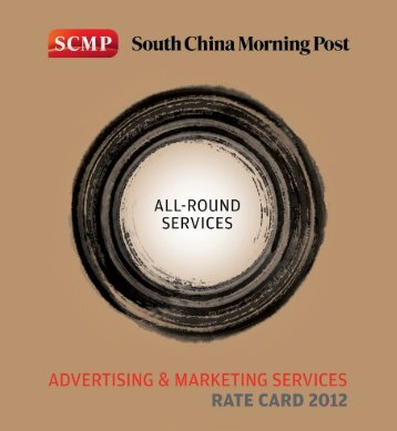 Contents - South China Morning Post