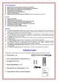 Инструкция по эксплуатации DVD проигрыватель ORION DVD ... - Page 7