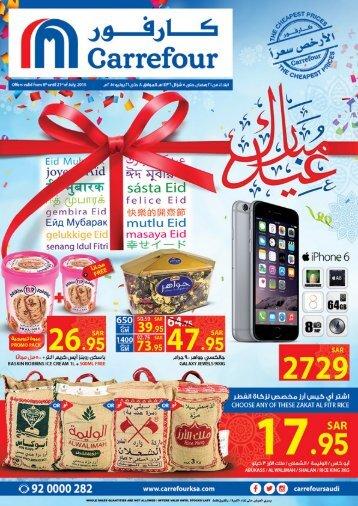 Eid Fiter
