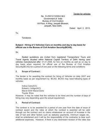 transfer posting order of bcas officials bureau of. Black Bedroom Furniture Sets. Home Design Ideas