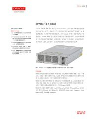 SPARC T4-2 Server Data Sheet