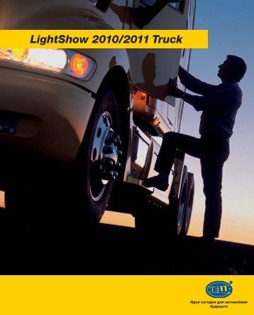 LightShow 2010/2011 Truck - Hella