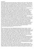 paradigmanc4b1n-iflasc4b1-resmi-ideolojinin-elec59ftirisine-giric59f - Page 5