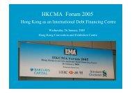 HKCMA Forum 2005 - The Hong Kong Capital Markets Association