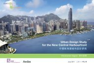 Urban Design Study for the New Central Harbourfront ᳫ䍮㑮㰵㺯⚌Ⳁ ...