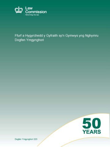 cp223_Form_and_Accessibility_of_the_Law_Wales