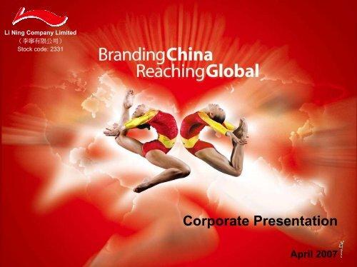 Corporate Presentation - Li Ning