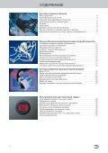 Автоэлектроника - сделано просто! Часть 3 - Hella - Page 2