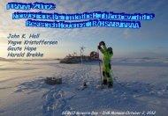 John K. Hall Yngve Kristoffersen Gaute Hope Harald Brekke - GEBCO