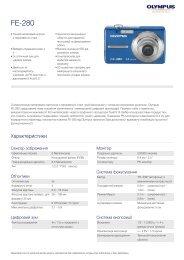 FE-280, Olympus, Compact Cameras