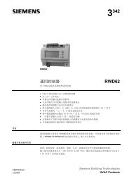 RWD62 PDF中文电子样本 - 暖通在线