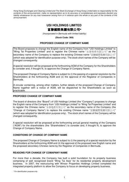 Proposed Change of Company Name - Wing Tai Properties Limited