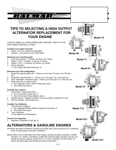 a helpful Alternator-Regulator Guide - Marine Warehouse