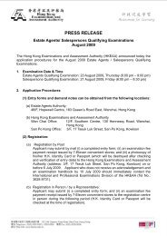 Estate Agents/ Salespersons Qualifying Examinations August 2009