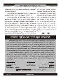 Sada Virsa Sada Gourav - Page 6