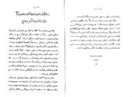 PDF pp. 402-501 - H-Net