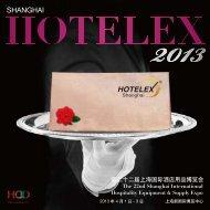 此处下载2013HOTELEX宣传手册 - HOTELEX-上海国际酒店用品博览会