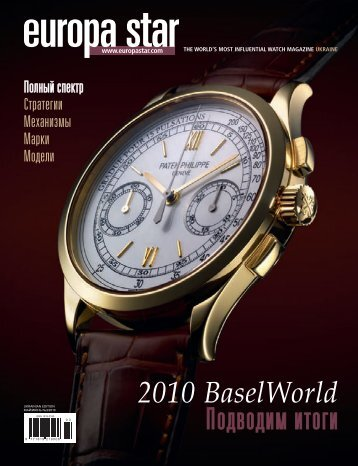 "2010 BaselWorld èÓ‰'Ó‰ËÏ ËÚÓ""Ë - europastar.biz"