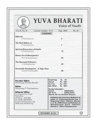 Yuva Bharati - May 2008 - Vivekananda Kendra Prakashan