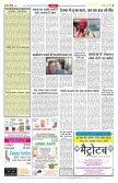27 May - Hamara Metro - Page 2