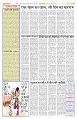 27 May - Hamara Metro - Page 4