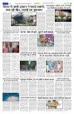 27 May - Hamara Metro - Page 5