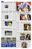 27 May - Hamara Metro - Page 6
