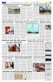 27 May - Hamara Metro - Page 7