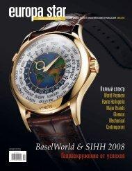 BaselWorld & SIHH 2008 - europastar.biz