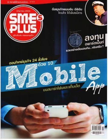 Microsoft Word - SMEsPlus-June-2013 - CMMU