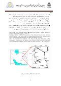 Geology and mineralization in gold deposite No.3 at Hired mining area - Page 5
