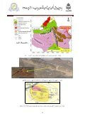Geology and mineralization in gold deposite No.3 at Hired mining area - Page 6