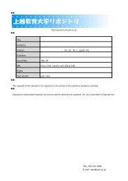 Page 1 Page 2 場所法によ る巨視的時間概念の指導法の開発 西 川 純 ...
