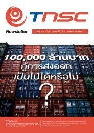 June 2013 Vol.10 - TNSC