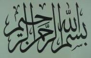 Page 1 Page 2 اننلههه هههنلههلل ال نننلاههيبلا ولهلل ال نلئلنفلهههلل ل ...